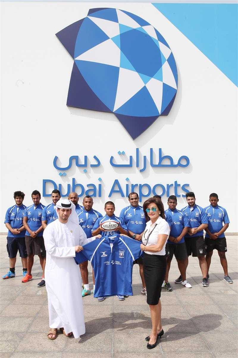 Dubai Airports Shaheen