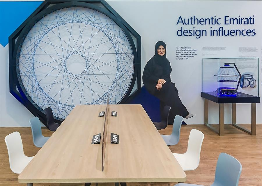 DXB Seating Concept