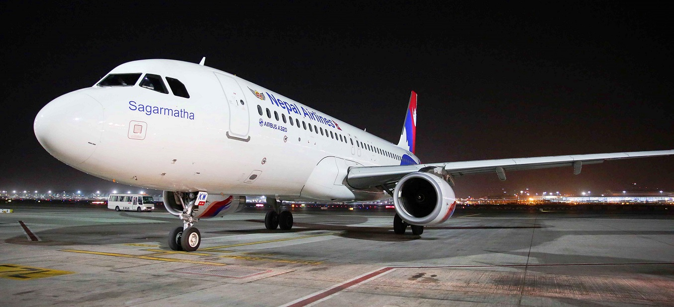 Nepal Airlines1