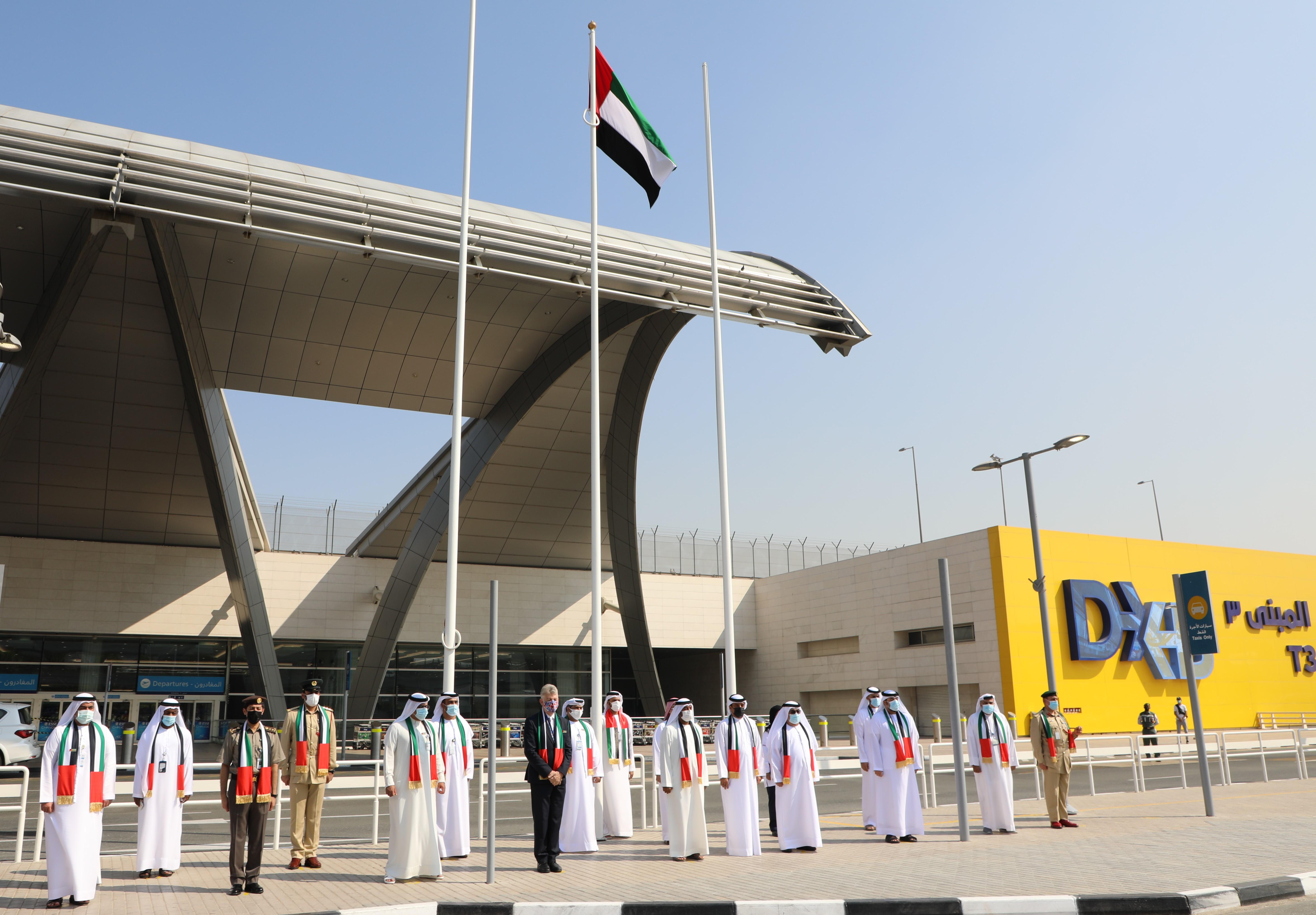 صورة احتفال مطار دبي بيوم العلم